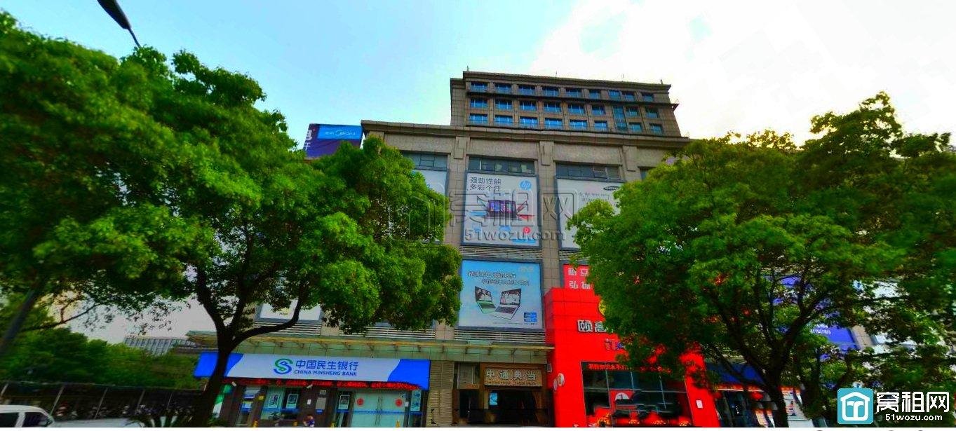 宁波颐高创业大厦