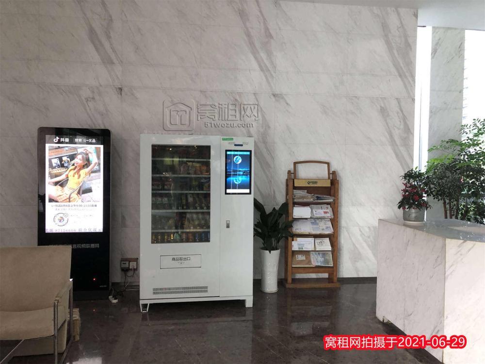 宁波皇冠大厦
