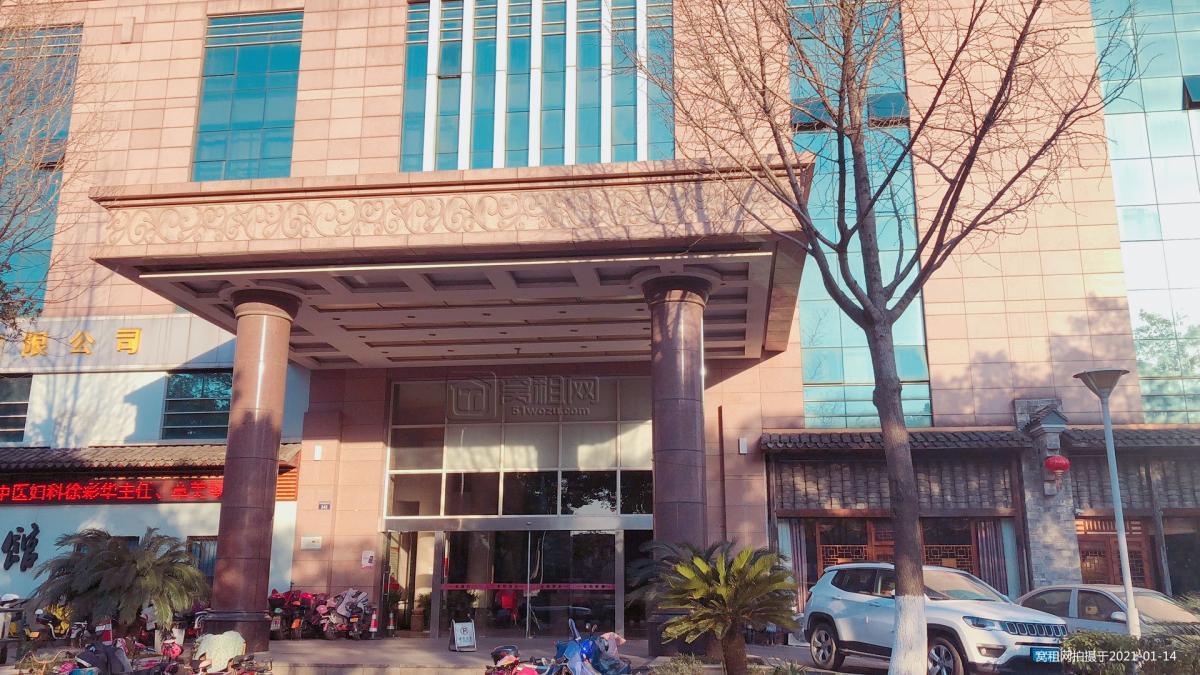 宁波金都国际写字楼