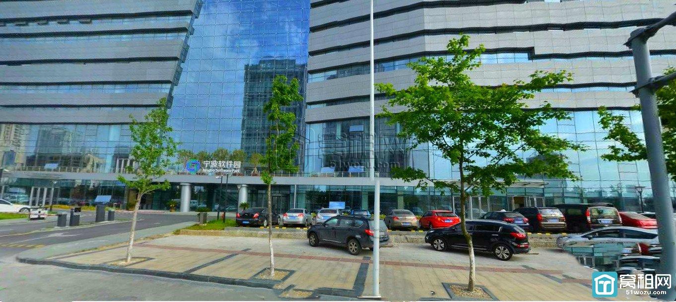 宁波软件园