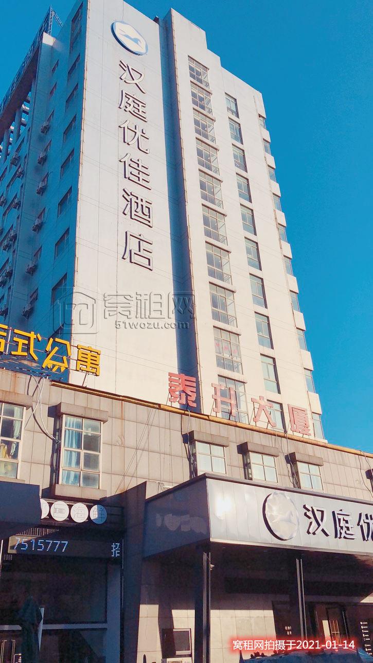 宁波泰升大厦介绍