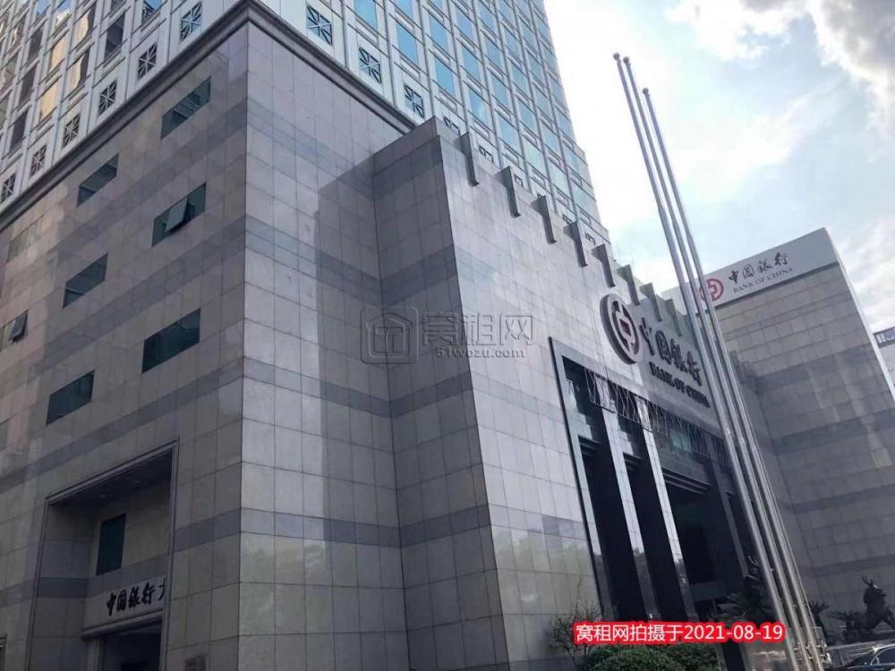 宁波中国银行总部大厦