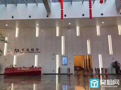 宁波东部新城国际金融中心交通银行大厦整层出租
