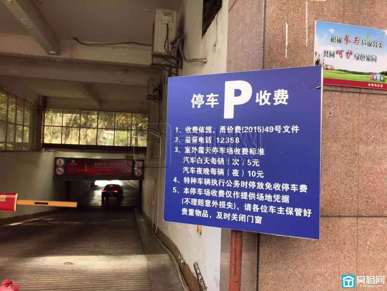 宁波海曙区联丰金都国际大厦停车收费?
