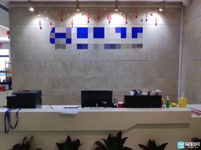 宁波东部新城城投大厦340平方精装带家具出租