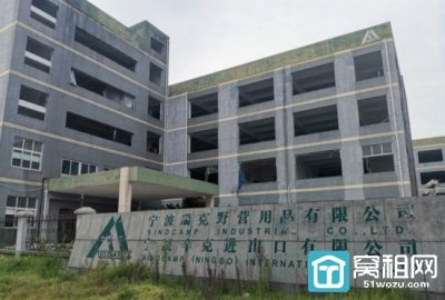 滨江新城核心区征迁进行时 4月底