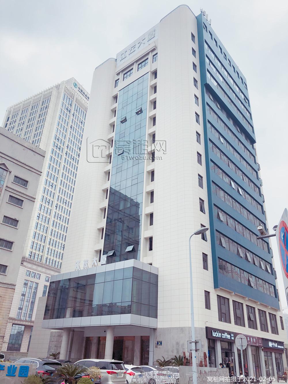 宁波江左大厦