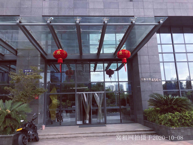 宁波博纳大厦