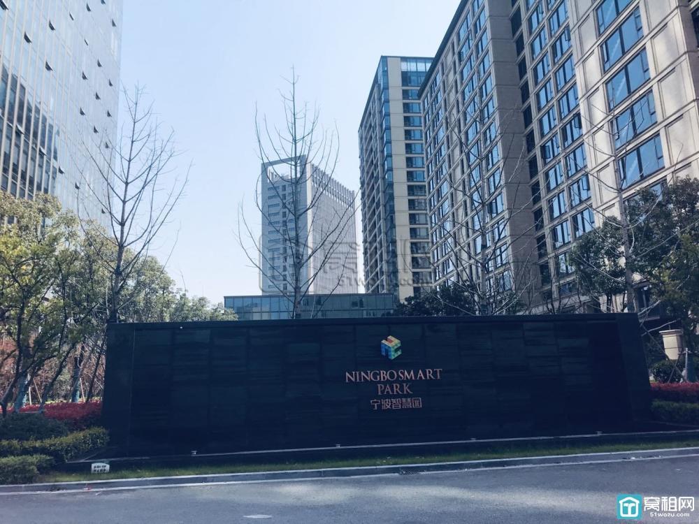 宁波深蓝大厦
