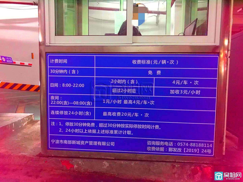 宁波美豪大厦地下室停车收费