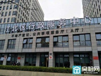 宁波市不动产登记服务中心江北办理点新址正式启用