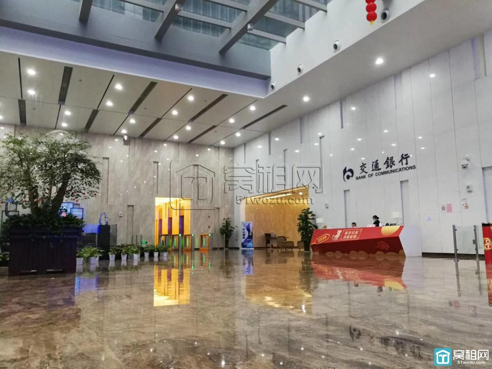 宁波交通银行大厦