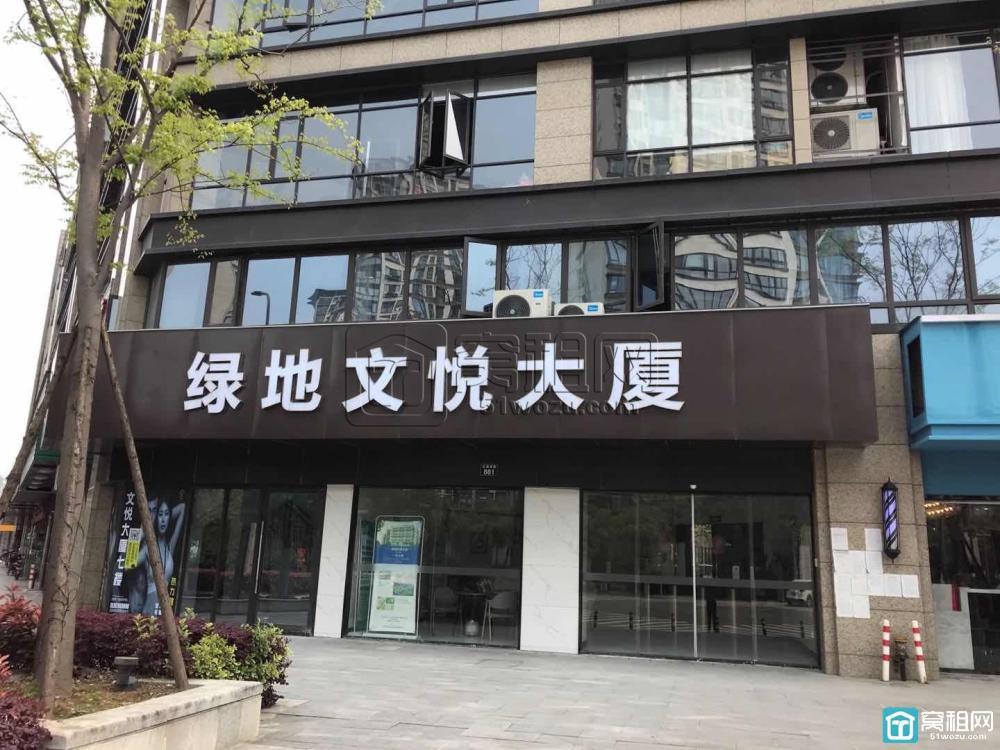 宁波绿地文悦大厦
