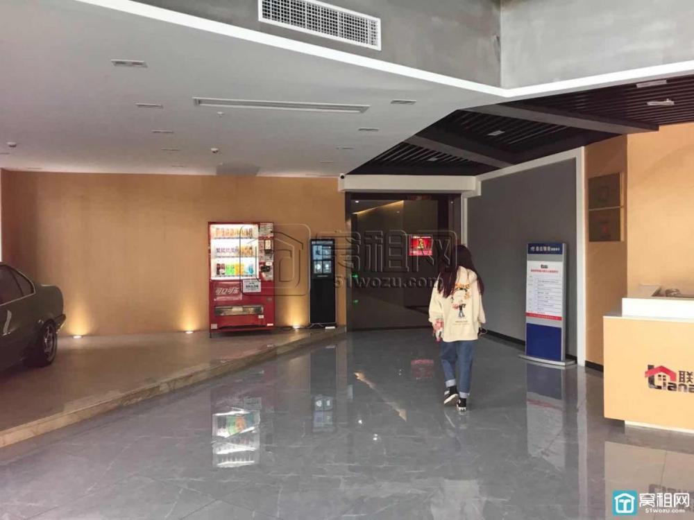 宁波四季里大厦
