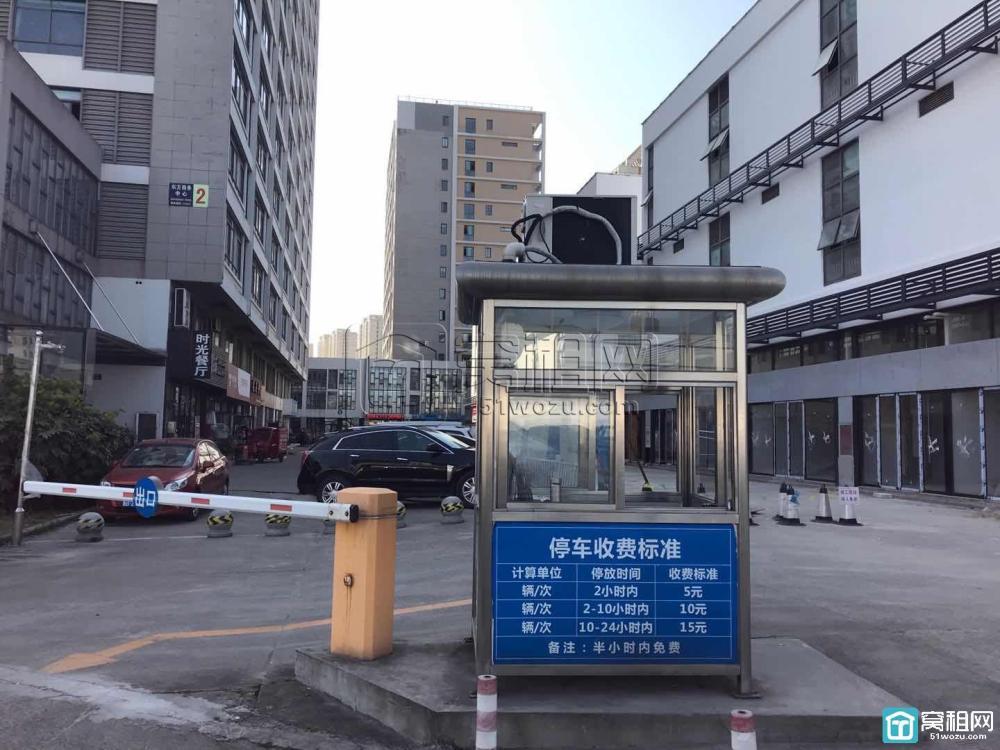 宁波东方商务中心停车收费