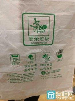 宁波为何有的小区发垃圾袋有的小区却没有?权威解释来了