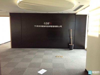宁波海曙人寿大厦对面环球中心358平米精装修办公室出租带水源