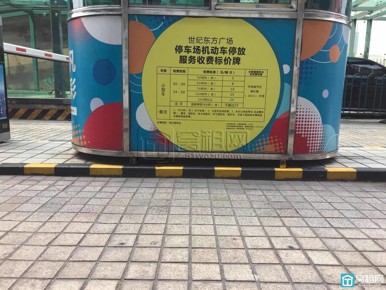 宁波世纪东方广场COB停车收费
