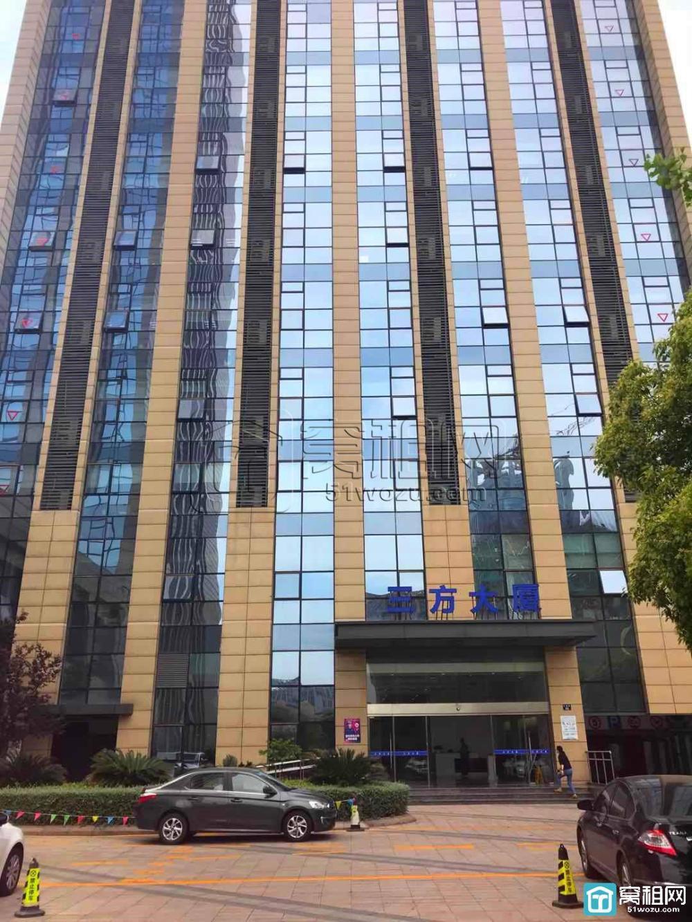 宁波三方大厦