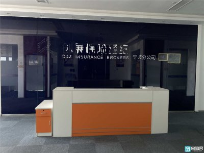 宁波地标性建筑财富中心出租写字楼660平米