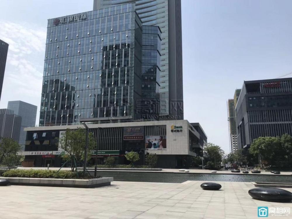 宁波汇银国际大厦