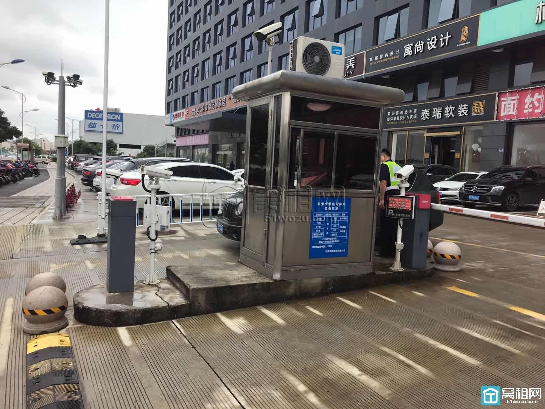 宁波和荣大厦停车场收费标准多少?