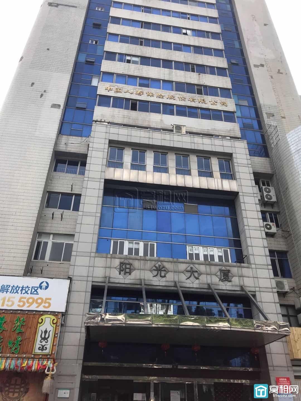 海曙区解放南路阳光大厦200平米办公室出租