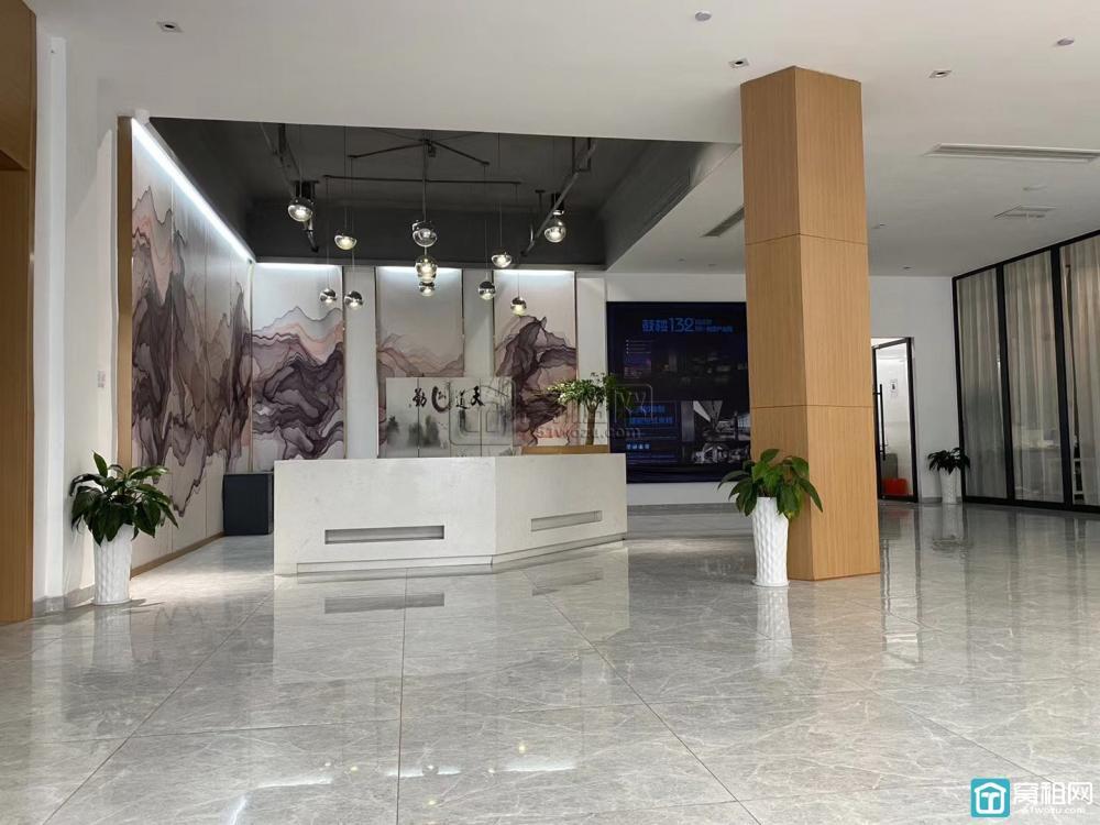 鼓楼132创意产业园