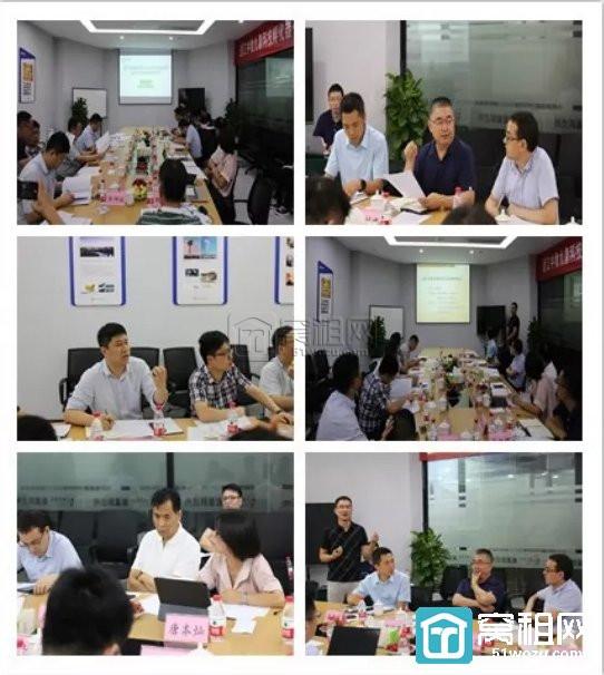 宁波中物科技园成功举办园区博士后科研工作站开题报告会