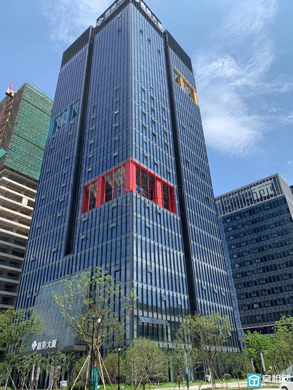 宁波美洲大厦