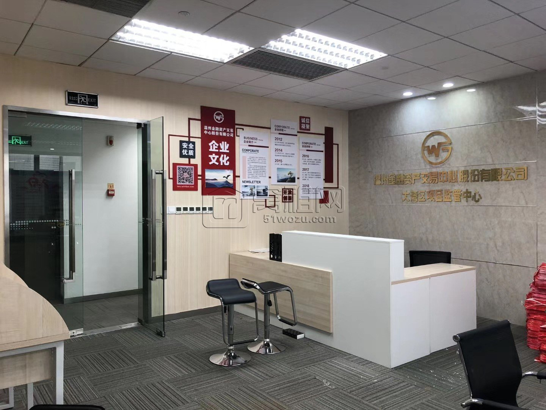 中国人寿大厦精装380平出租带全套家具