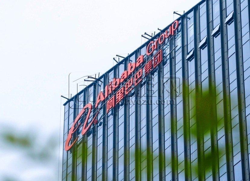 """宁波阿里中心来了!打造长三角一体化发展的""""宁波样本"""""""