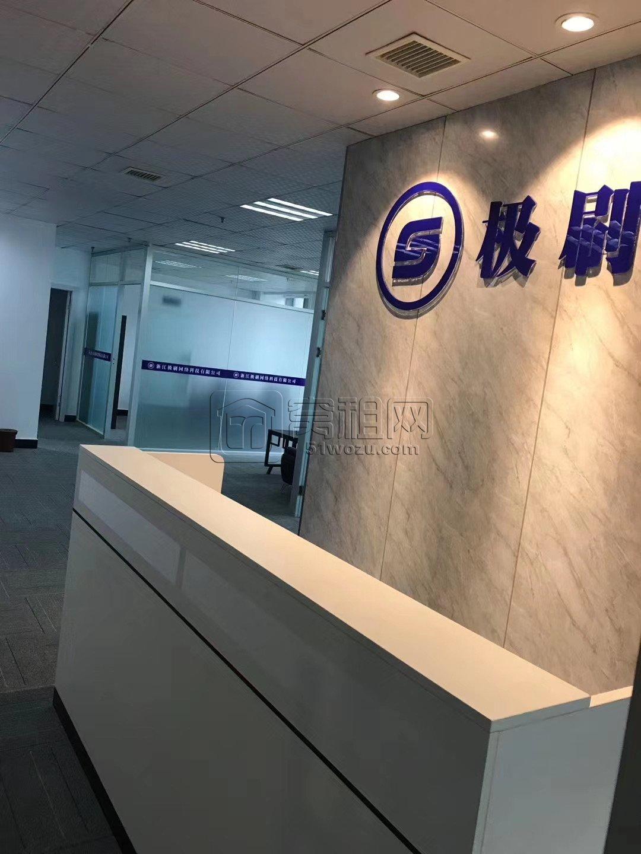 宁波书城对面盛世国际大厦9楼带全新家具出租