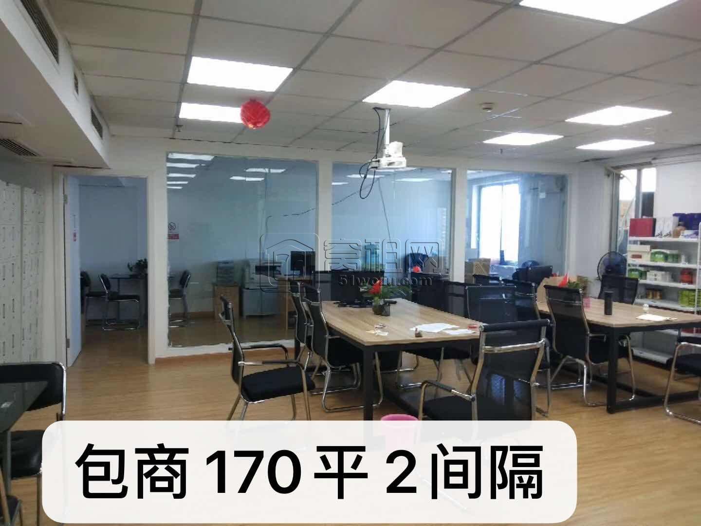 宁波百丈路包商银行大厦A座170平米办公室出租可以注册公司