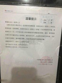东方商务中心物业电话号码多少?