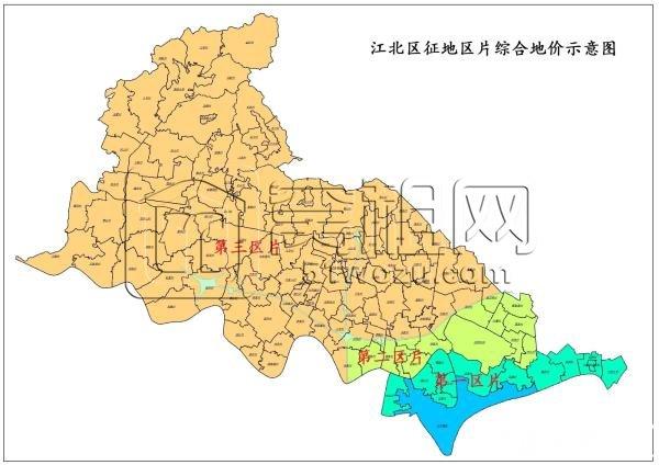 宁波江北区征地区片综合地价标准重新调整 分三个片区