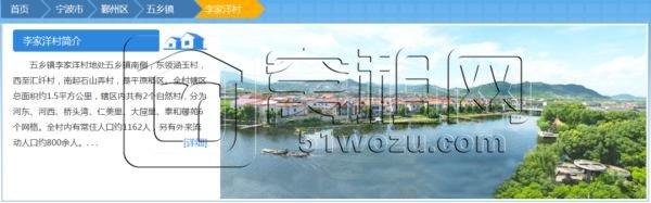 宁波这个地铁旁的村庄要整村拆迁 规划已获批