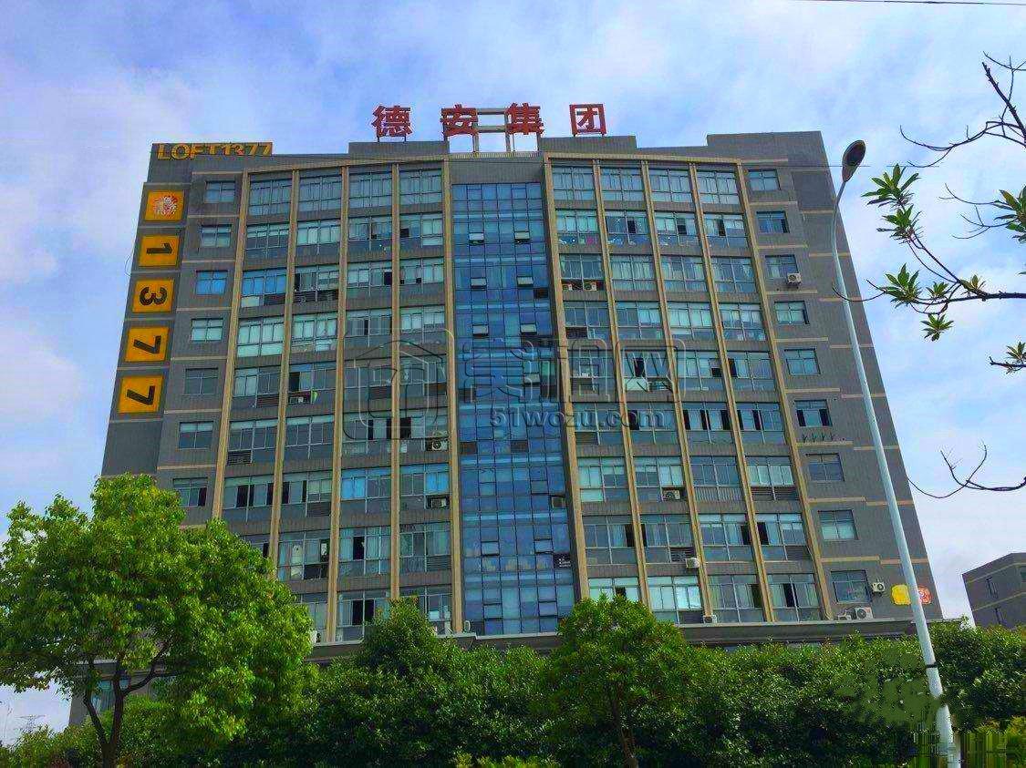 宁波创客1377停车免费吗?
