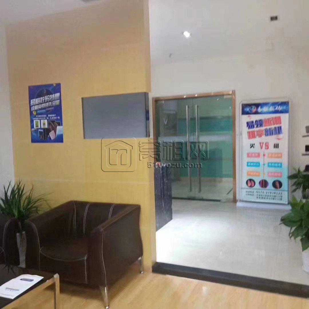 华宏国际大厦170平米办公室出租