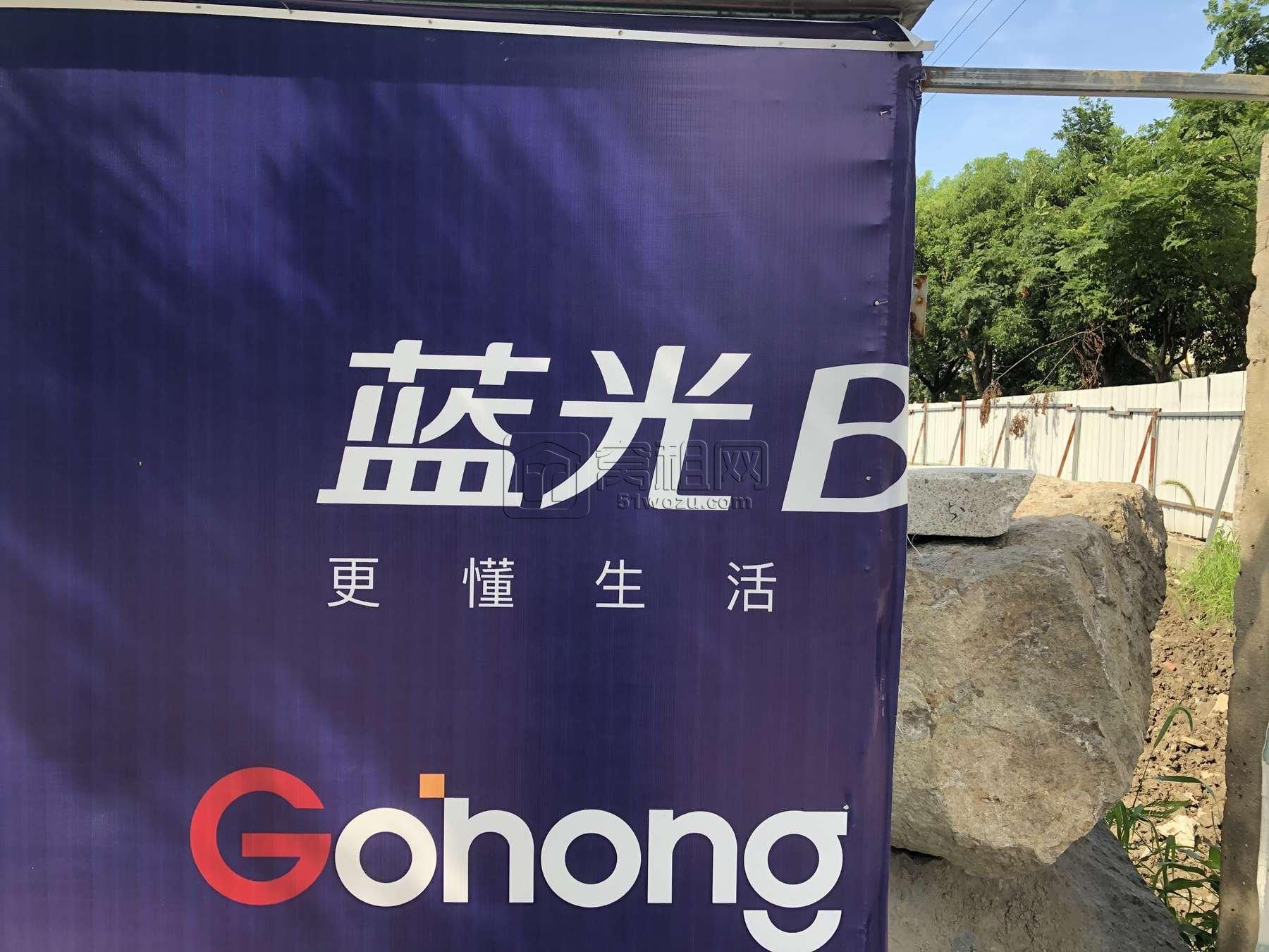 宁波高桥有一块地王被蓝光拍走了地价17730元/平