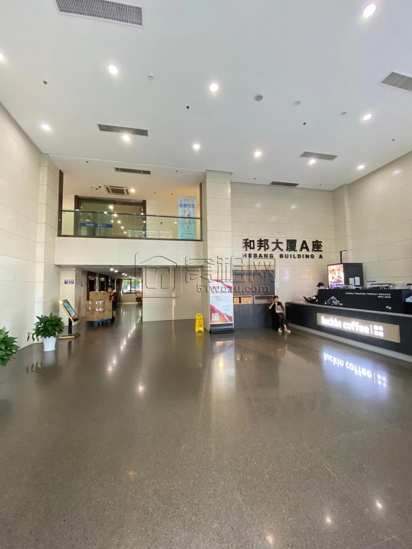 地铁3号线锦寓路地铁口A出口写字楼和邦大厦出租