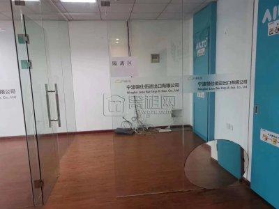 宁波商会大厦142平精装朝南写字楼出租