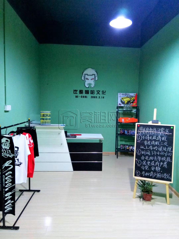宁波望春街道集士港写字楼创有工场办公室出租