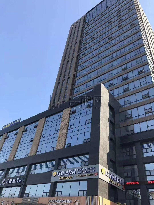 宁波和邦大厦附近汇华大厦朝南105平全落地窗2隔间招租
