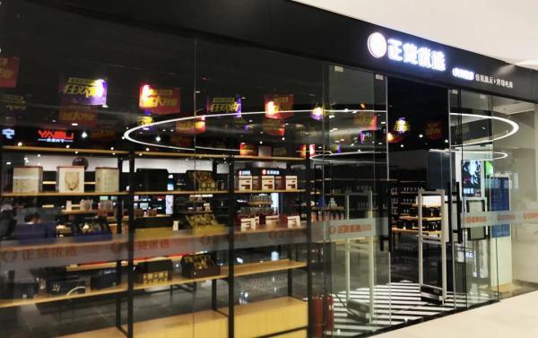 重磅!宁波机场获批设立口岸出境免税店 有望一年内营业