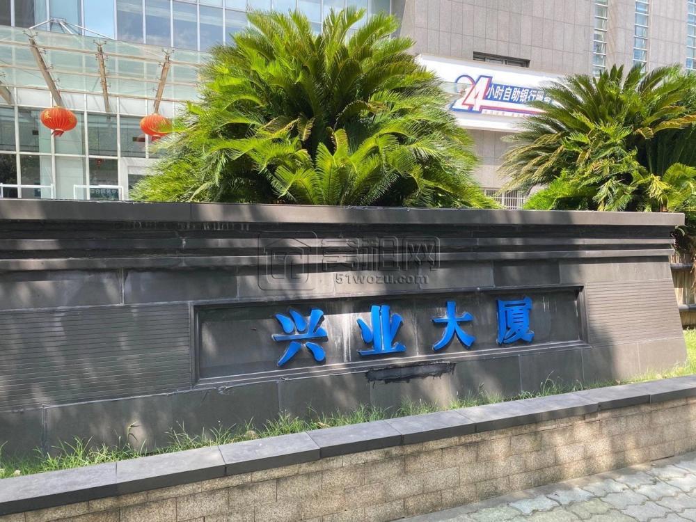 宁波兴业大厦