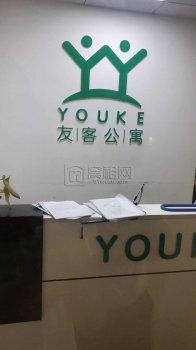 又跑路!杭州友客在宁波的所有门店都关门了