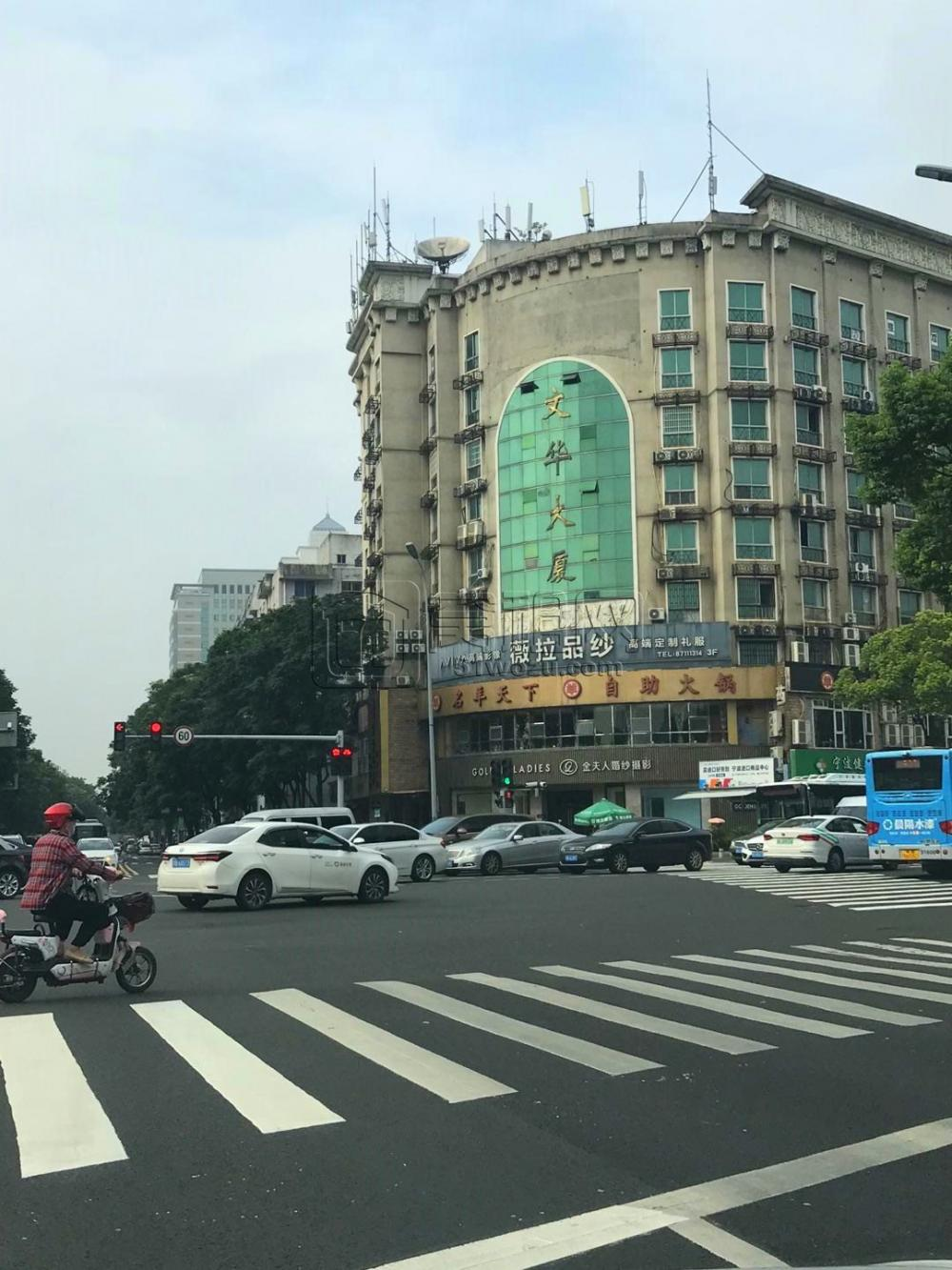 宁波文华大厦