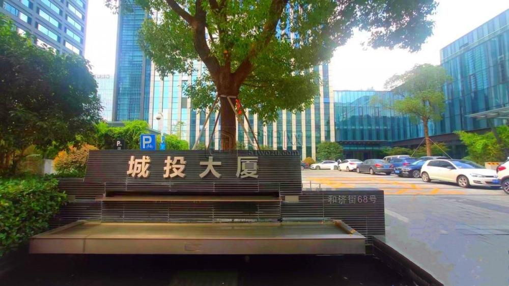 宁波城投大厦