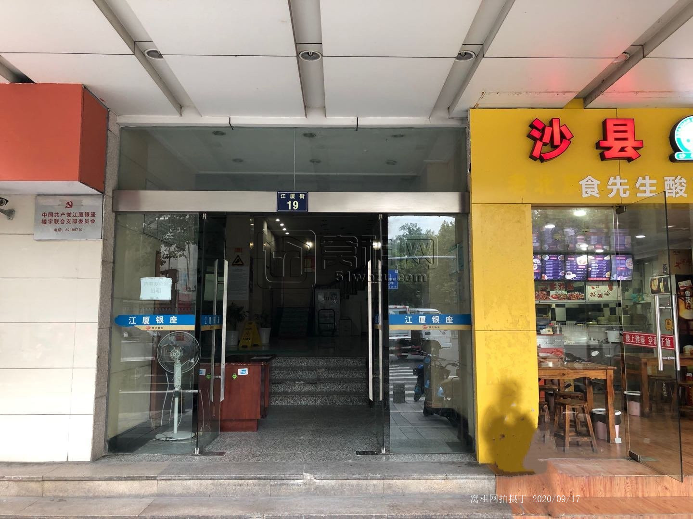 宁波江厦银座写字楼
